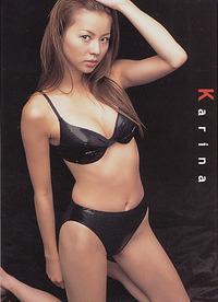 karina (11)