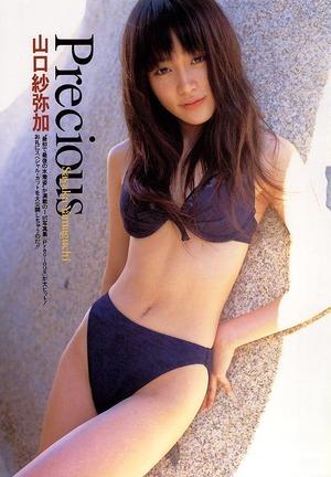 山口紗弥加 画像 (80)