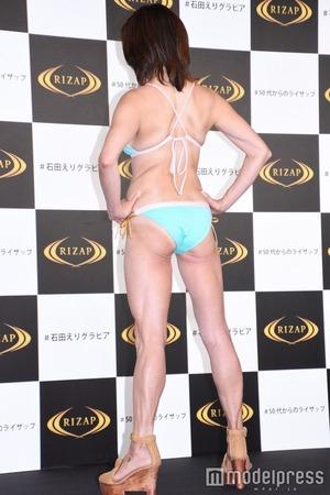 石田えり (2)