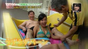 小島瑠璃子 (60)