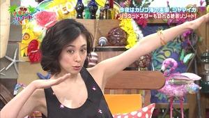 fukiishi (62)