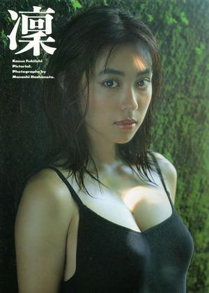 fukiishi (45)
