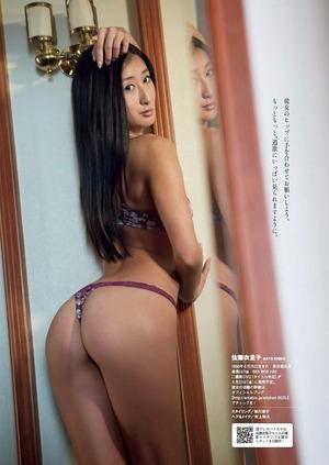 Satou_Eriko (29)