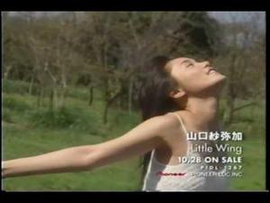 山口紗弥加 画像 (43)