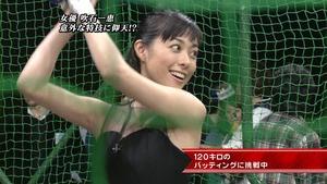 fukiishi (61)