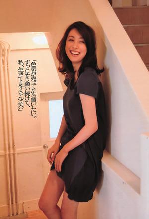 fukiishi (31)