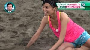 小島瑠璃子 (29)