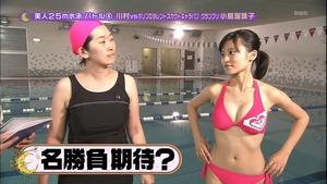 小島瑠璃子 (93)