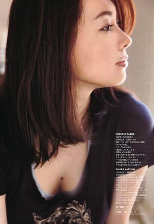 fukiishi (2)