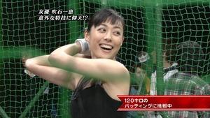 fukiishi (60)