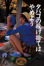 uchida_yuki_37