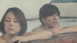 内田有紀 エロ画像 (12)