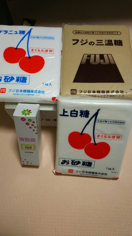フジ日本精糖2017