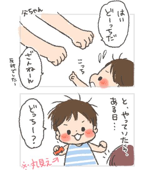 20150714-01