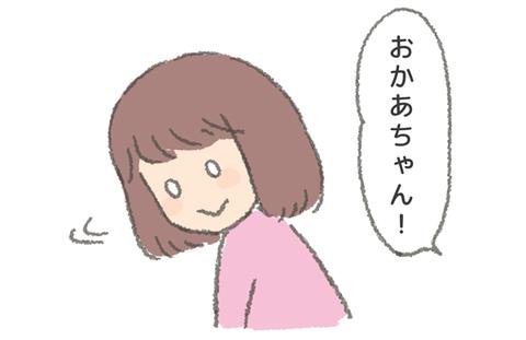 1218-03