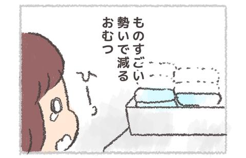 160910-03