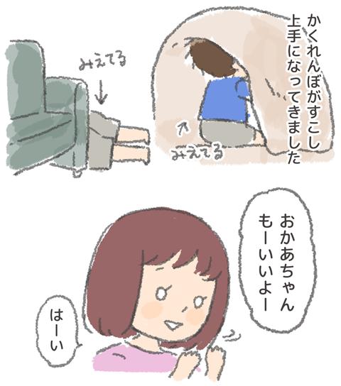 161114-01