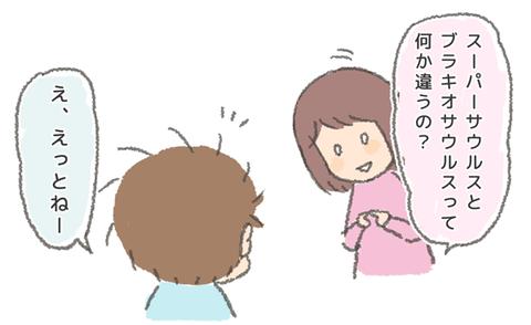 171215-01