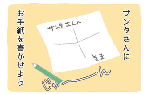 171205-03