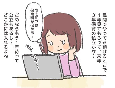 161009_02