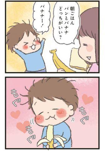 uchinoko03_04-364x1024