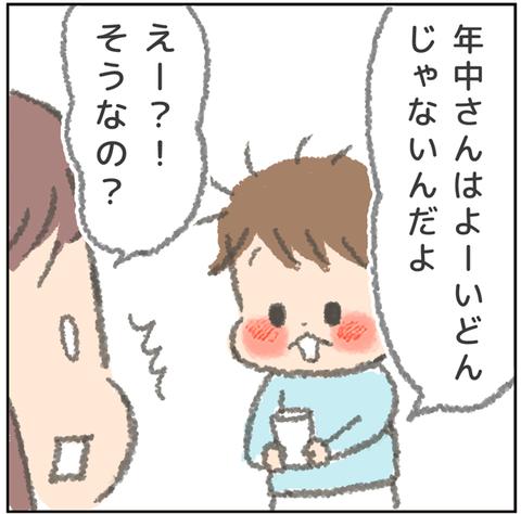 20181030_01