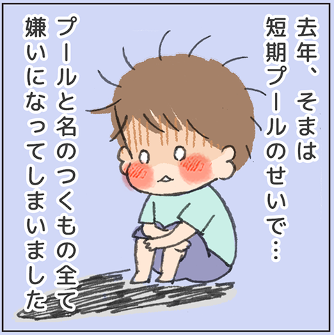 180908-01