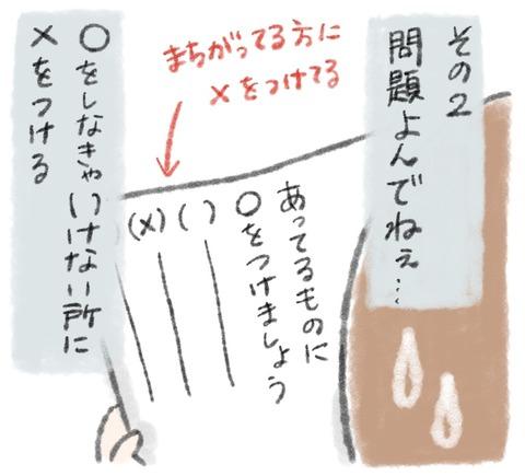 72F2D89D-27F6-4451-8304-EC6207C8A960