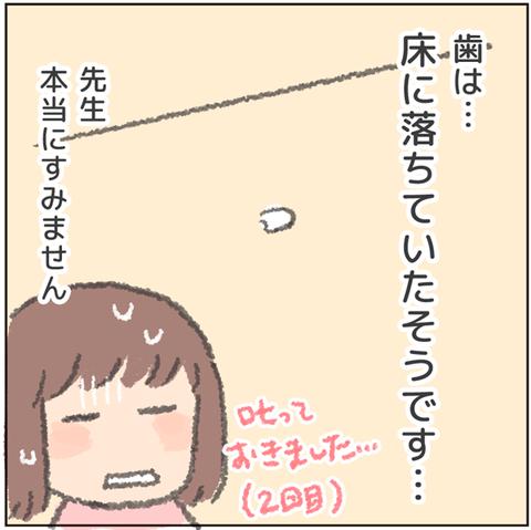 181210-04