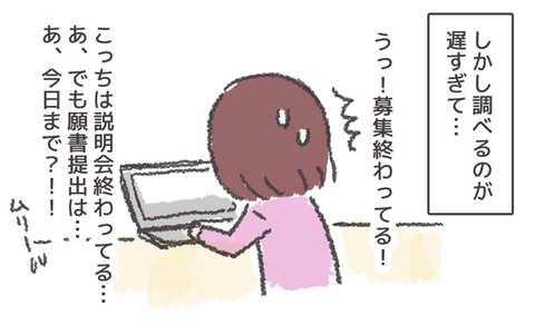 161009_01