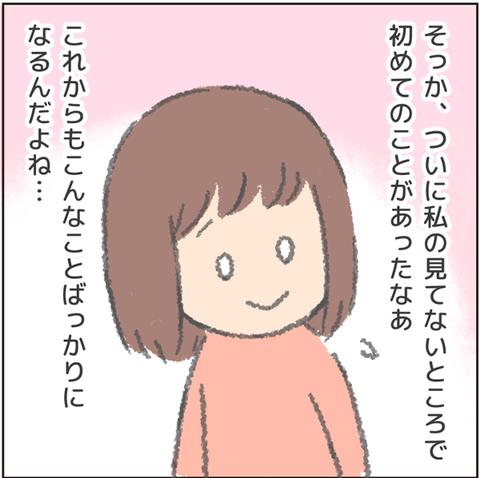 181206-04