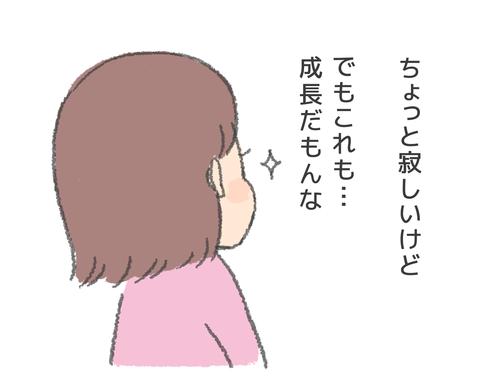 180501-03
