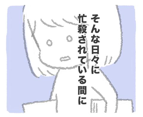 0324-02