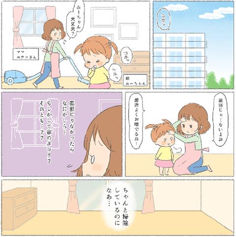 pic_manga01