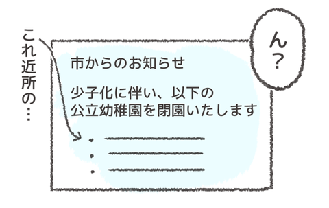 161009_03