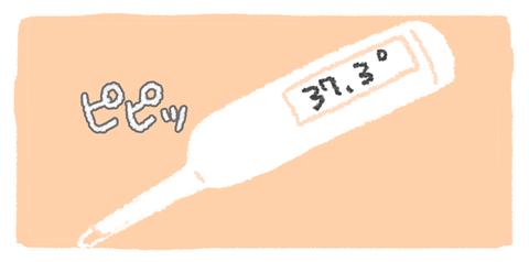 180221−03