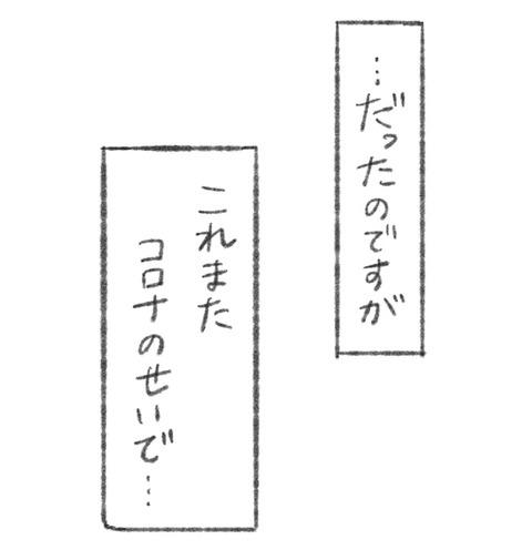 AE643E82-FCCF-4AF7-B2DD-6DD5723296B9