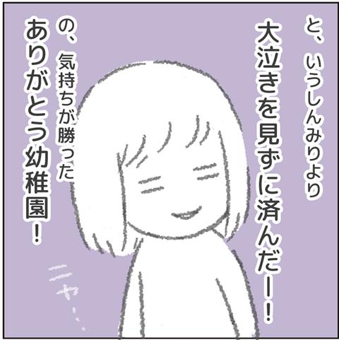 181206-05