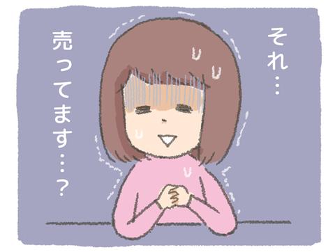 171207-03