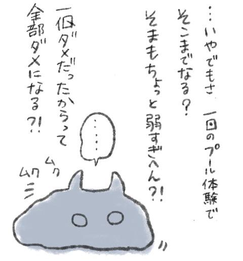 62CE9F18-9DBD-4A3B-937D-A65B61949469