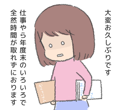 0324-01
