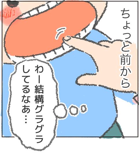181202-01