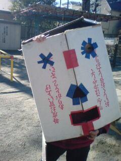 20110131 一月弁天公園2