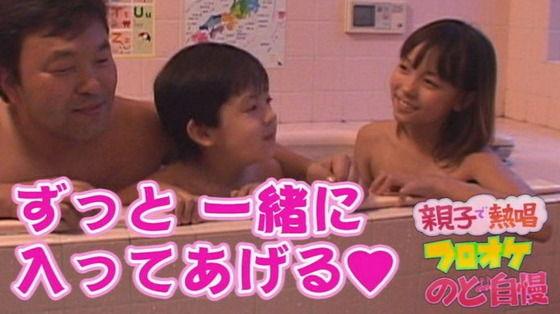 3痔ロリ画像スレ109YouTube動画>10本 ->画像>931枚