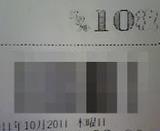 111020エヴァ51