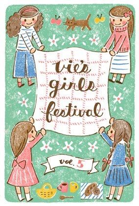 ��Vie's GIRLS FESTIVAL5��DM