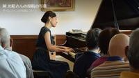 ピアノカフェショパン (5)