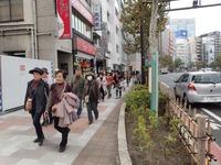 4神保町歩く (1)