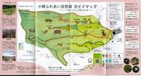 小峰公園1