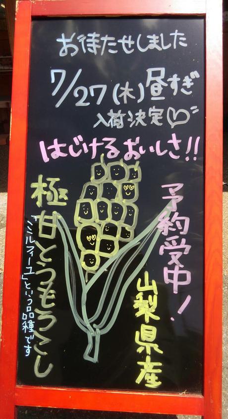20170724_01
